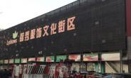 深圳的服装批发市场介绍-深圳南油服装市场