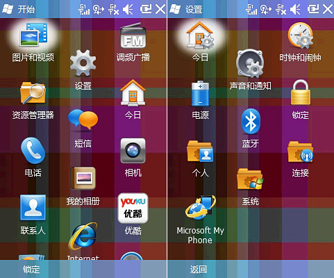 彤鑫达 Tops A1 双卡双待智能手机评测