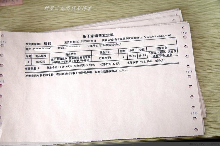 2012 年 08 月 22 日 - 刘星云 - 刘星云旅游摄影